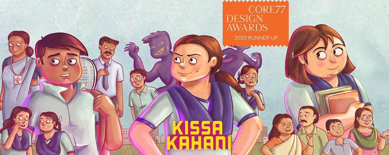 Kissa Kahani & Core77