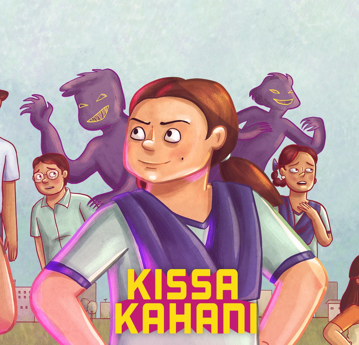 Kissa Kahani - Core77